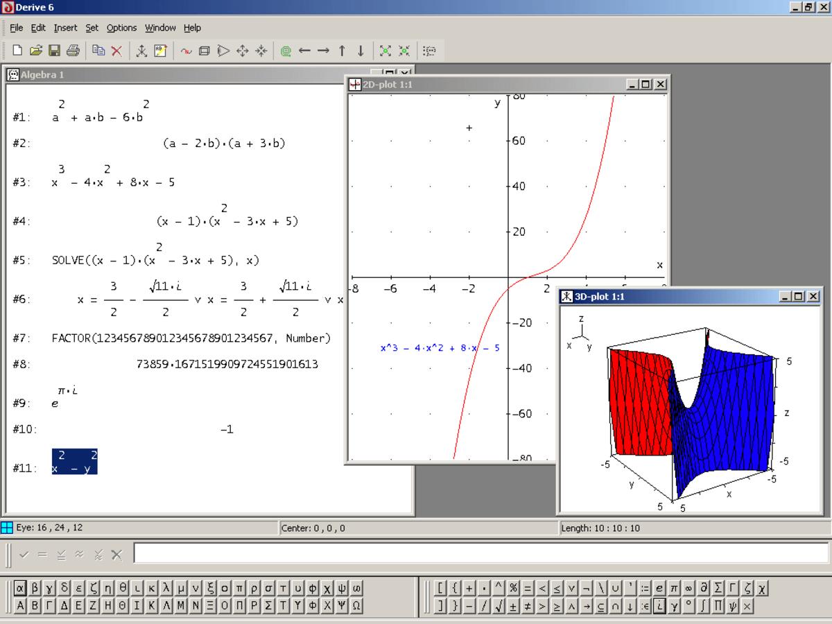 ¿Que es un Sistema de ÁlgebraComputacional?